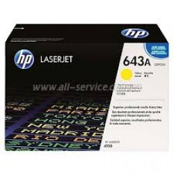 Картридж  HP 643А для HP CLJ 4700 yellow (Q5952A)  ОРИГИНАЛ